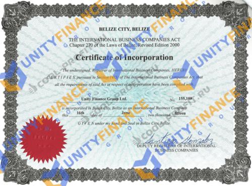 Сертификат проекта Unity Finance Group Ltd через Qiwi (для cool-profit.ru)