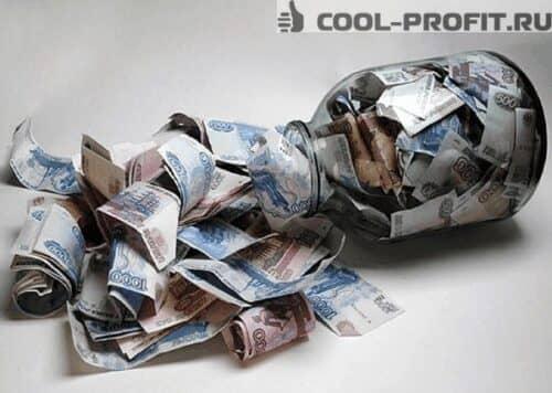 denezhnye-sredstva-pod-investicii