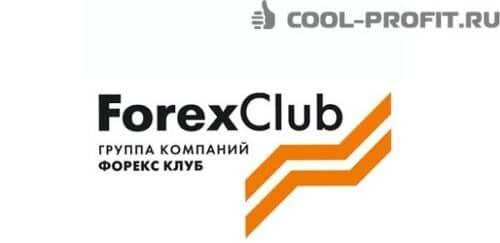 forex club