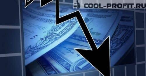 dohod-ot-padenija-akcij