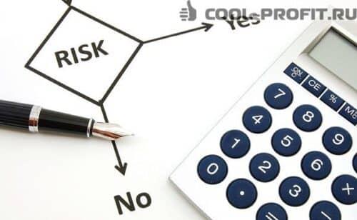 snizhenie-riskov-pri-investirovanii