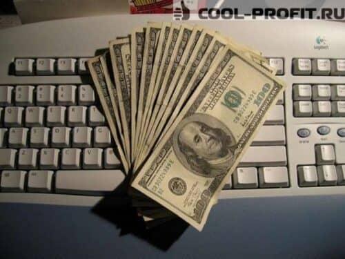 investicii-v-internete