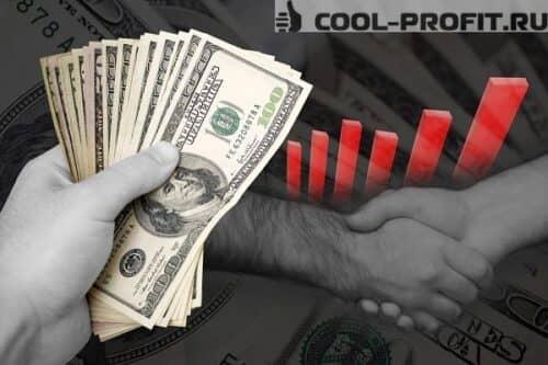 investirovanie-s-nulja