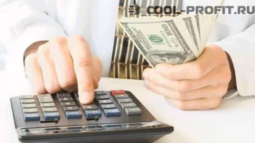 dolgosrochnye-investicii