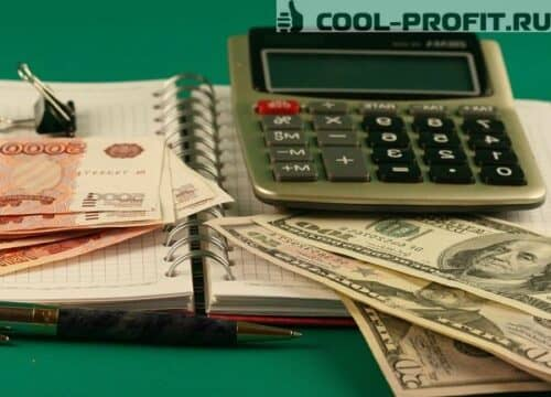 vidy-bankovskih-vkladov