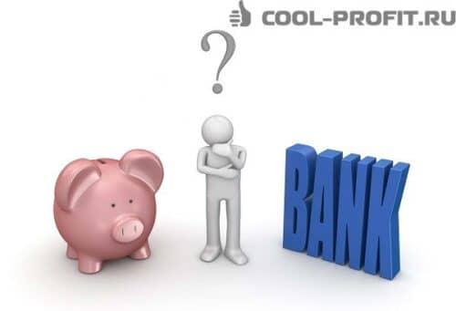 otsenka-investitsionnoy-privlekatelnosti-banka