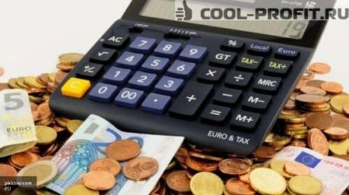 depozit-v-inostrannom-banke
