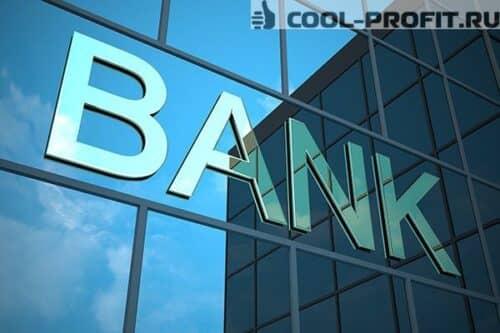 investicii-v-inostrannye-banki