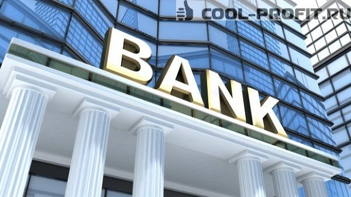 Во что инвестируют зарубежные банки взять в кредит машину в перми
