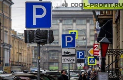 investitsii-v-parkovochnyie-mesta