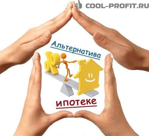 zhilishhno-nakopitelnyiy-kooperativ