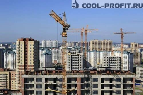 investitsii-v-novostroyki-moskvyi