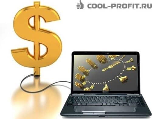 investitsii-v-internete-pod-protsentyi