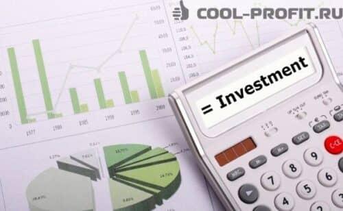 investitsii-v-sovremennom-mire