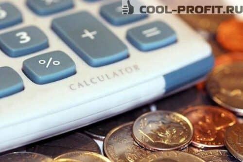 nalogovoe-stimulirovanie-investitsiy