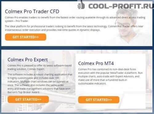broker-colmex-pro