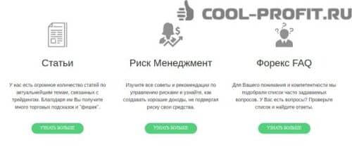 broker-cliqfx