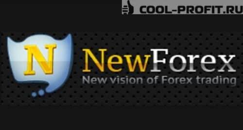 broker-newforex