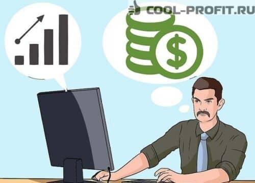 etapyi-dolgosrochnogo-investirovaniya