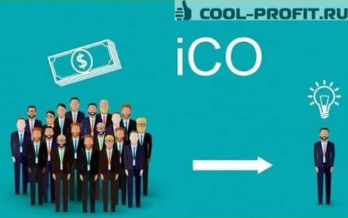 ico-kriptovalyut