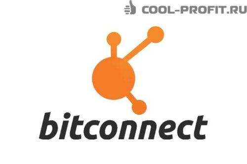 kriptovalyuta-bitconnect