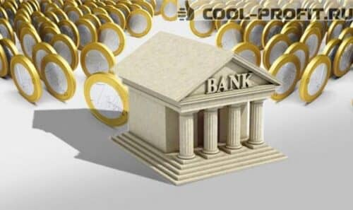 investitsionnyiy-bank