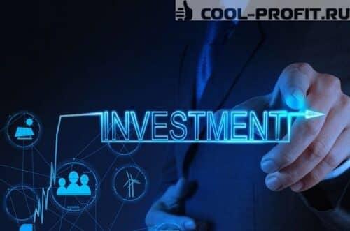 investitsionnyy-rynok