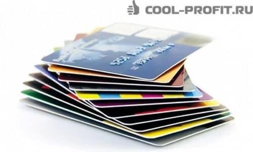 preimuschestva-plastikovyh-kart