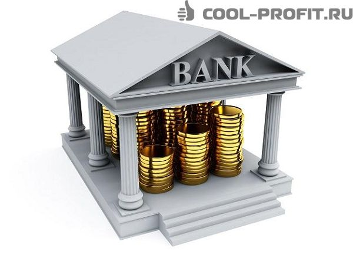 vidy-bankovskih-operatsiy