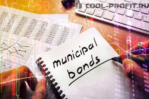 vypusk-munitsipalnyh-obligatsiy