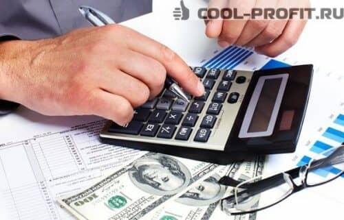 Активировать кредитную карту почта банк