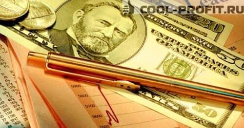 diskontnye-obligatsii