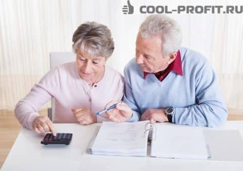 kak-nakopit-na-pensiyu-samostoyatelno