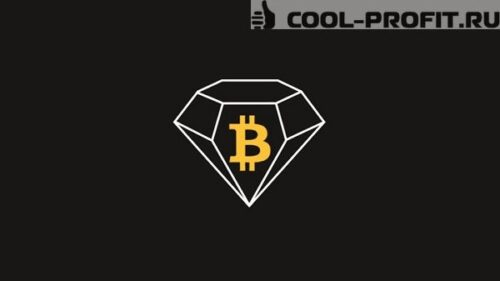 kriptovalyuta-bitcoin-diamond