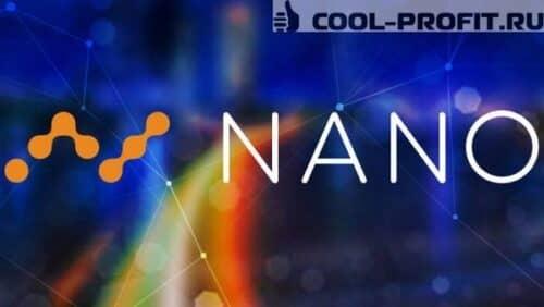 kriptovalyuta-nano
