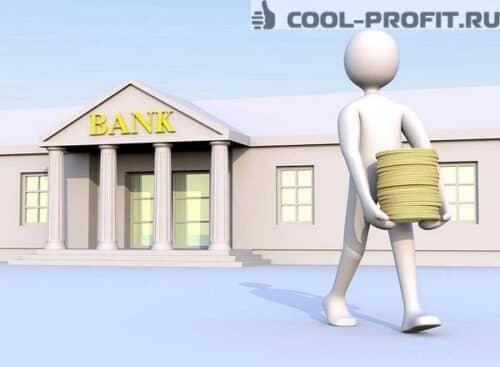 osnovnye-vidy-bankov