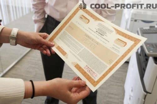depozitnye-sertifikaty