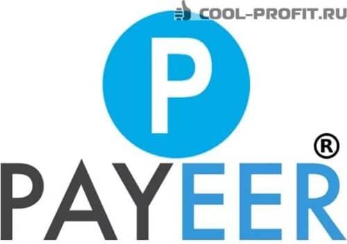 platezhnaya-sistema-payeer