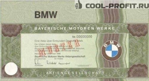 investitsii-v-aktsii-bmw