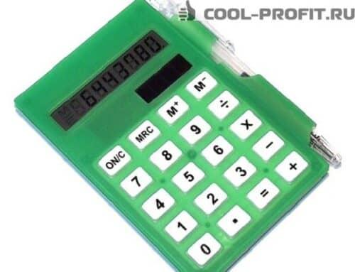 кредит сбербанк расчетный калькулятор