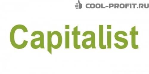 platezhnaya-sistema-capitalist