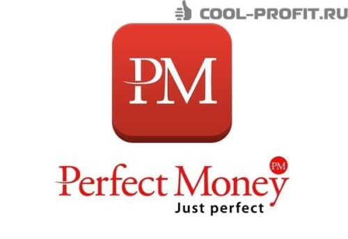 platezhnaya-sistema-perfect-money