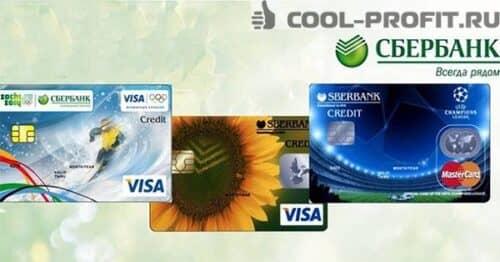 Изображение - Что лучше виза или мастеркард сбербанка chem-otlichaetsya-viza-ot-masterkard-sberbanka-2