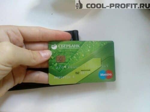 chto-delat-esli-poteryal-kartu-sberbanka