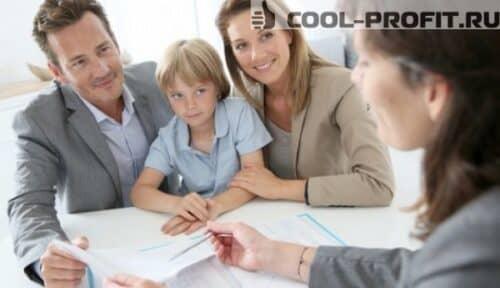 ipoteka-pod-materinskiy-kapital-v-sberbanke