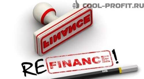 refinansirovanie-v-sberbanke