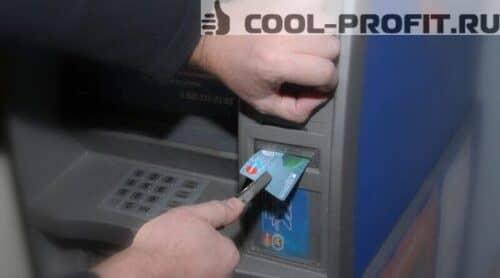 chto-delat-esli-bankomat-sel-kartu-sberbanka