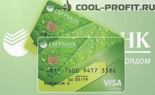 kak-uznat-nomer-karty-sberbanka