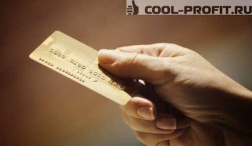 калькулятор кредитной карты сбербанка рассчитать льготный период случаи возврата страховки по кредиту