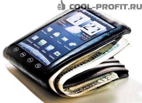 kak-podklyuchit-mobilnyy-bank-sberbanka-cherez-bankomat